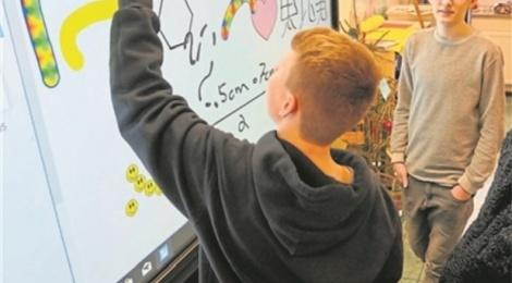 Wo Lehrer Geld aus dem Digitalpakt investieren würden